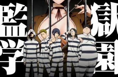 Anime Prison School dự kiến sẽ ra mắt vào ngày 10/7