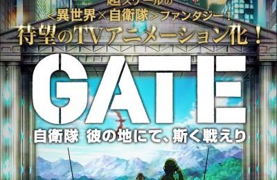 Gate – Một bộ phim chiến tranh ảo tưởng nên xem