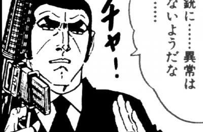 """Những bộ Manga có """"tuổi đời"""" lớn nhất"""