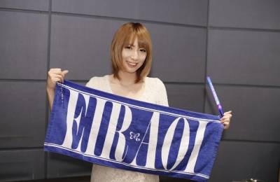 Ca sĩ Eir Aoi đã phải hủy bỏ nhiều buổi trình diễn do sức khỏe kém