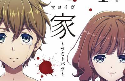 Manga Mayoiga: Tsumi to Batsu dựa trên Anime The Lost Village chính thức hoàn thành