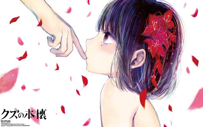 %name 16 anime tình cảm lãng mạn hay nhất năm 2017