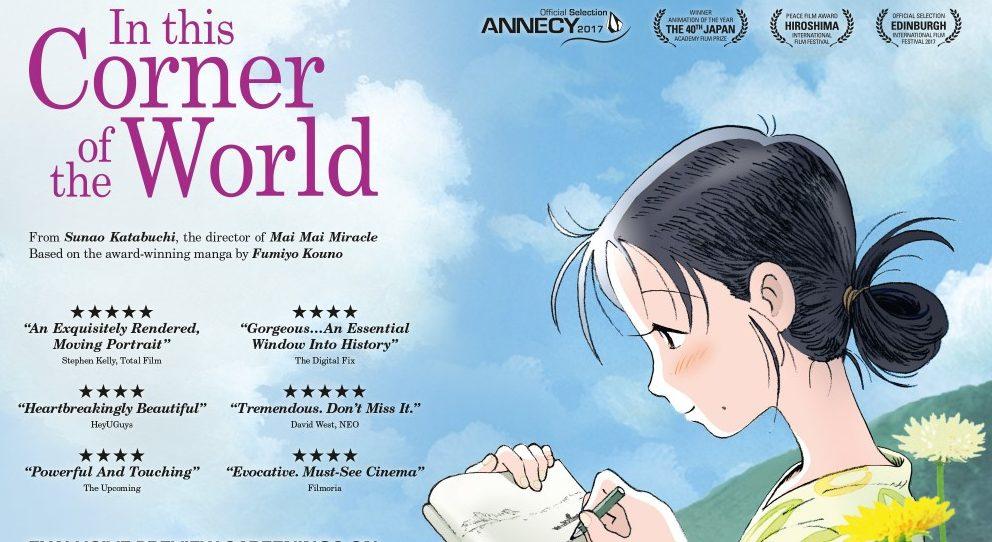 Kono Sekai no Katasumi ni - In This Corner of the World - Tại một góc của thế giới