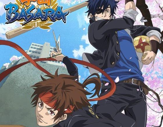 Gakuen Basara TOP 20 bộ anime được mong đợi nhất mùa thu 2018
