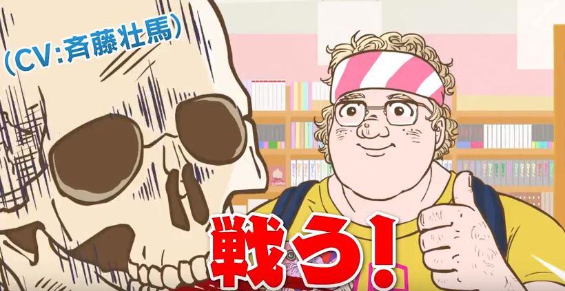 Gaikotsu Shotenin Honda san vietsub TOP 20 bộ anime được mong đợi nhất mùa thu 2018