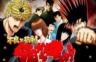 Sau 20 năm, manga Kyou Kara Ore Wa!! sẽ có phần mới