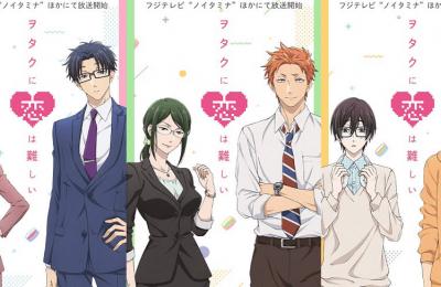 Wotaku Ni Koi Wa Muzukashii: Tình yêu của các otaku