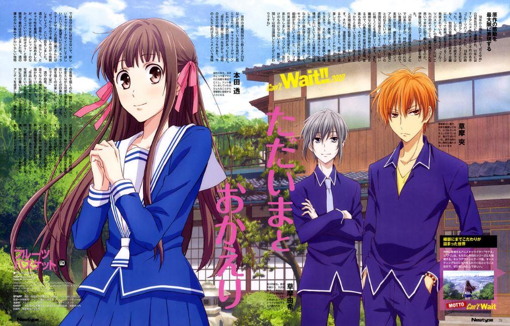 Fruits Basket 2019 Anime Fruits Basket bản làm lại sẽ được phát sóng từ tháng 4 năm nay