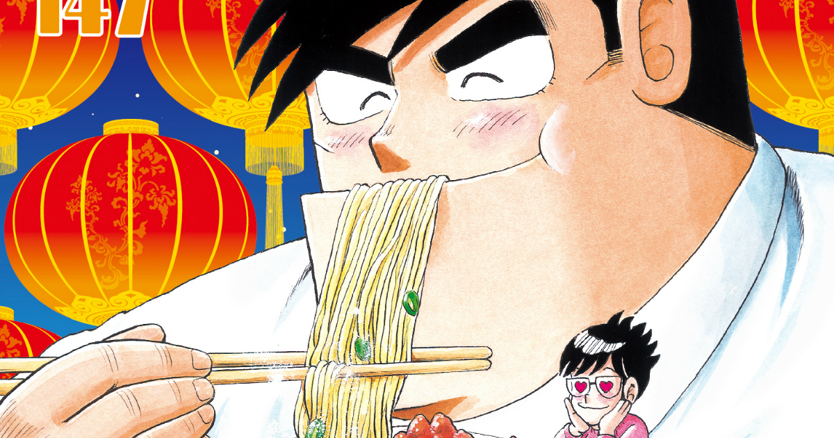 cooking papa Top 20 Anime/Manga về ẩm thức phổ biến nhất hiện nay