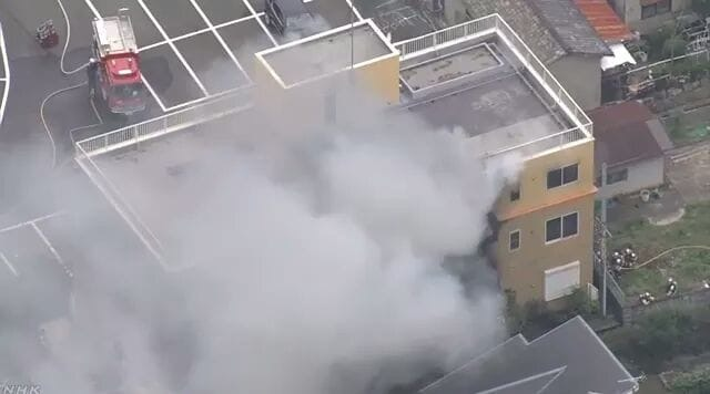 %name Đã xác định được danh tính 34 nạn nhân trong vụ cháy trụ sở Kyoto Animation