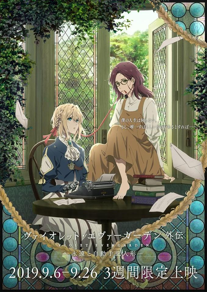 67403737 2673013729399241 4308784772726915072 n Đượm buồn với Visual mới nhất của movie Violet Evergarden Gaiden: Eien to Jidou Shuki Ningyou
