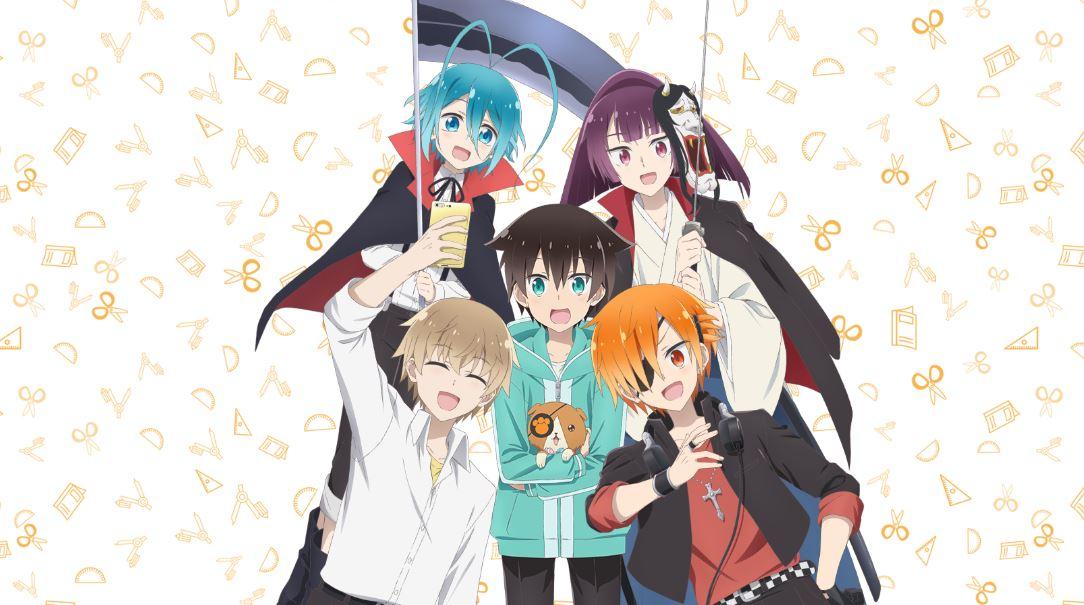 Anime Boku no Tonari ni Ankoku Hankaishin ga Imasu Bộ anime hài học đường Boku no Tonari ni Ankoku Hakaishin ga Imasu sẽ được phát sóng vào ngày 11 tháng 1 năm 2020