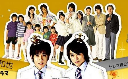 tac gia cua bo truyen tranh yamada taro monogatari qua doi Tác giả của bộ truyện tranh Yamada Taro Monogatari qua đời