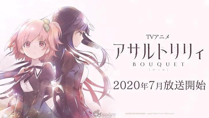 Assault Lily Bouquet Anime Assault Lily Bouquet sẽ được phát sóng vào tháng 7 năm 2020