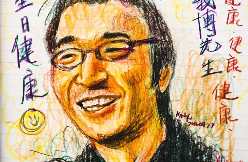 Togashi Yoshihiro Top 10 họa sĩ truyện tranh được yêu thích nhất năm 2019: Hideaki Sorachi 5 năm liên tiếp giành #1