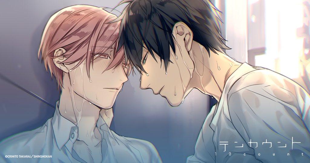 anime Yes ka No ka Hanbun ka Anime Yes ka No ka Hanbun ka   Tình yêu hai chàng trai nơi công sở
