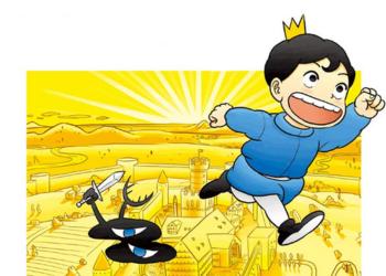 bo truyen tranh hai ousama ranking ve hoang tu bat luc se co anime 350x250 Manganetworks   Tin tức Anime & Manga
