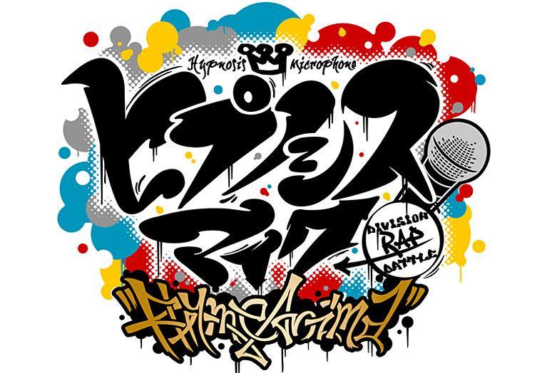du an da phuong tien ve nhac rap hypnosis mic se duoc chuyen the thanh anime Dự án đa phương tiện về nhạc RAP   Hypnosis Mic sẽ được chuyển thể thành Anime